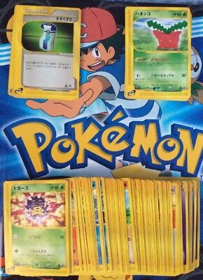 E Series Set Japanese Pokemon Cards Bundle Bulk Lot E Reader 1st Ed skyridge etc