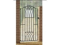 Burbage Verona Modern Tall Single Gate brand new in packaging