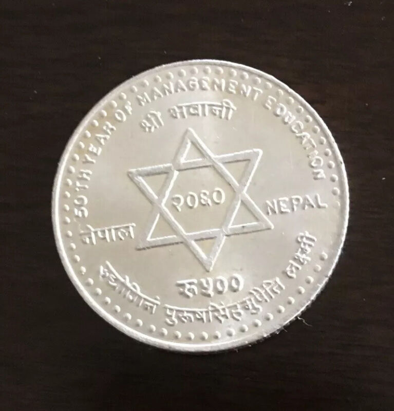 NEPAL 500Rs 50th Anniv Management Education silver coin w/6 pointed star Km#1177