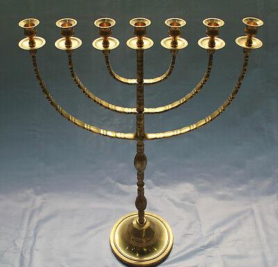 """32"""" (80cm) solid brass 7 branch Menorah (13 lbs)"""