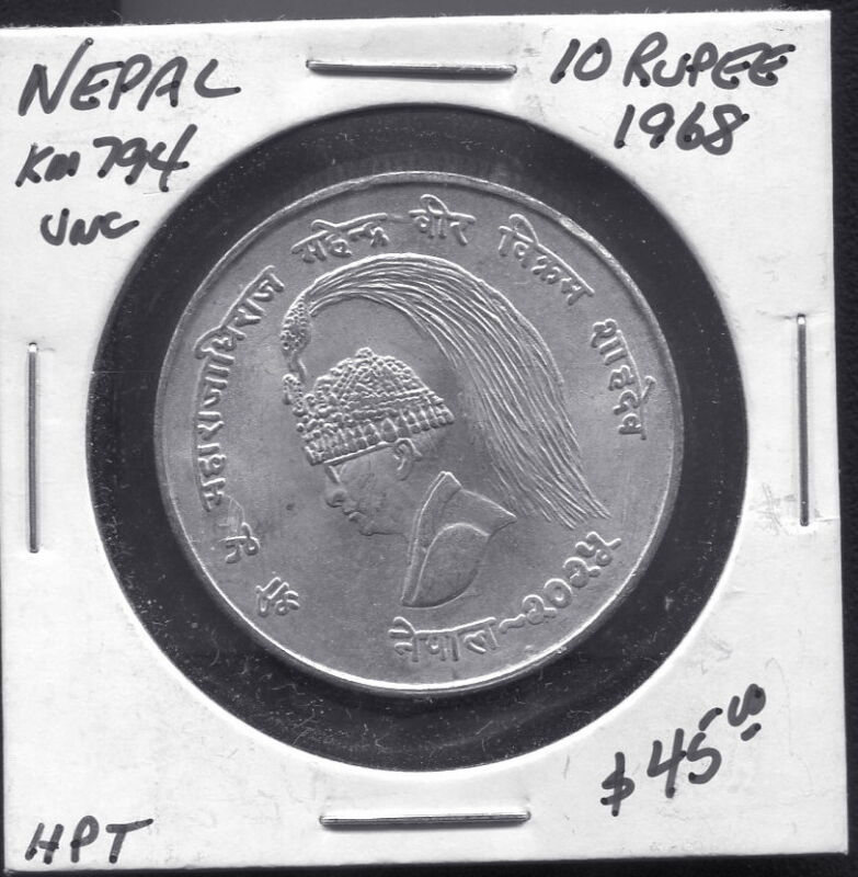 NEPAL - FANTASTIC HISTORICAL SILVER 10  RUPEE, VS 2025 (1968), F.A.O. ISSUE