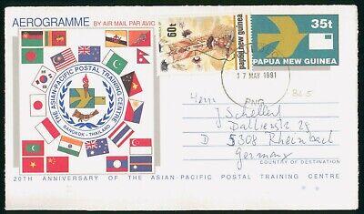 Mayfairstamps Papua New Guinea 1991 Aerogramme Asian Pacific Postal Training Cen