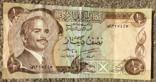 JORDAN: 1/2 Dinar old banknote in Fine condition. King Hussain. JOD