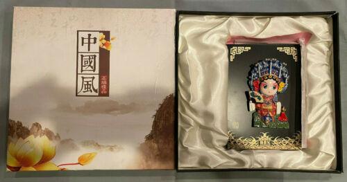 Princess Yang Yangguifei Chinese Cartoon Minorty 3-D Plaque in Original Box RARE