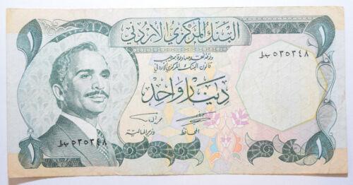 Jordan: 1 Dinar banknote in F+ condition.