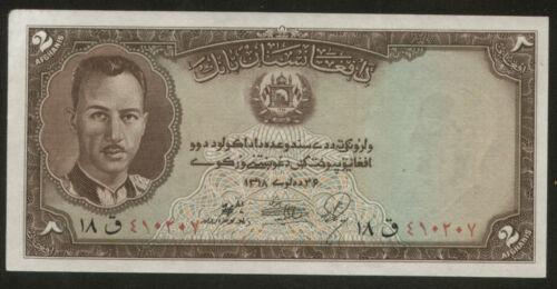 Afghanistan 2 Afghanis 1939 Pick 21 aUNC