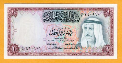 Kuwait 1 Dinar UNC 1968 P-8a Prefix 20 Banknote