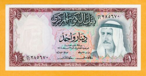 Kuwait 1 Dinar UNC 1968 P-8a Prefix 21 Banknote