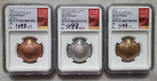 Fight Virus Designer Signed NGC MS70 2020 China Antiqued 28mm Copper Medal