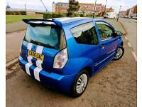 ABSOLUTE BARGAIN - Brilliant First Car, Well looked after, only 73k miles and super cheap to run!