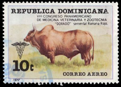 "DOMINICAN REPUBLIC C262 - Veterinary Congress ""Dorado Red Stud Bull"" (pf2657)"