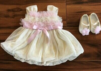 BABY SUGAR AND SPICE OUTFIT For 15 Inch Doll New (Baby Spice Outfits)