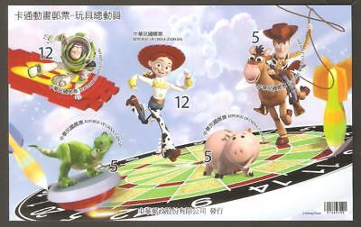 2012  TAIWAN  -  SG  MS 3671  -  DISNEY - TOY STORY   -  UMM
