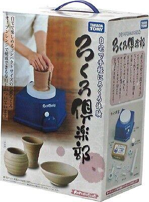 Колеса для керамики Japan 5071 TAKARA