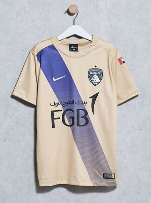 Al Ain FC 2016/17 Nike Authentic Away Jersey (Gold/Purple, Sz L) Football Soccer image