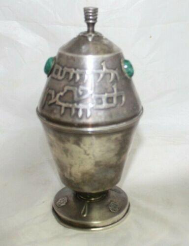 Vintage Nice metal Etrog box silver plated & turquoise stones