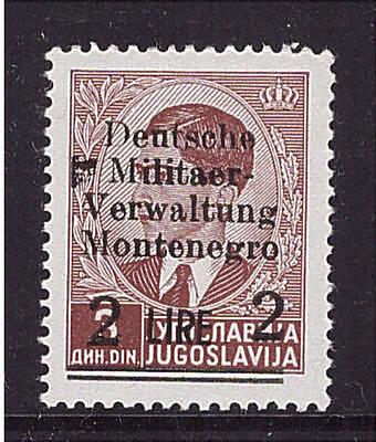 II. Weltkrieg, WK Montenegro, 4 PF II, Plattenfehler postfrisch, geprüft (21155)