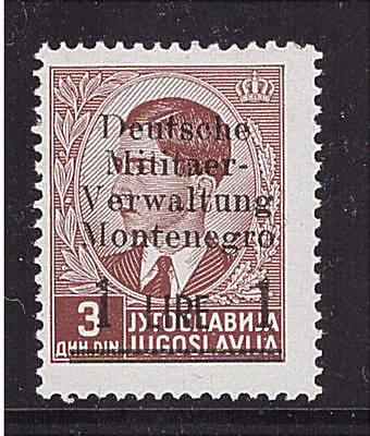 II. Weltkrieg, WK Montenegro, 2 PF I, Plattenfehler postfrisch, geprüft (21156)