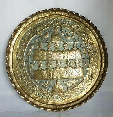 Beautiful Antique Oriental Heavy Solid Brass Tray (Diameter - 32.5 cm)