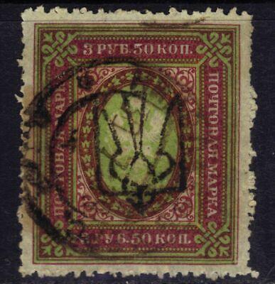 Ukraine 1918 Tridents Odessa V 3.5r Used Perf Scott 23m
