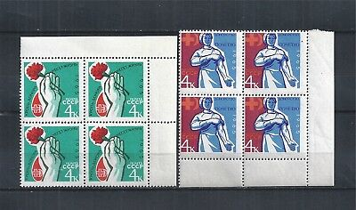 SOWJETUNION USSR 1965 BLOCK OF 4 MNH MINR 3015 3016 RED CROSS ROTES KREUZ