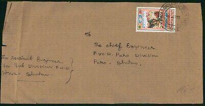 Mayfairstamps Bhutan 1973 to Paro Chief Engineer Cover wwo90715