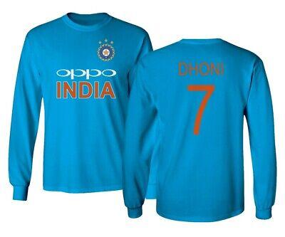 Long Sleeve Cricket - Cricket India Jersey Style Dhoni 7 Men's Long Sleeve T-Shirt
