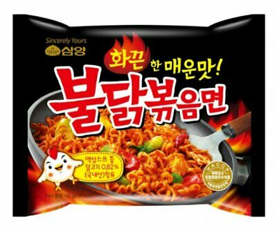 SAMYANG KOREAN FIRE NOODLE CHALLENGE HOT CHICKEN FLAVOR RAMEN SPICY NOODLE