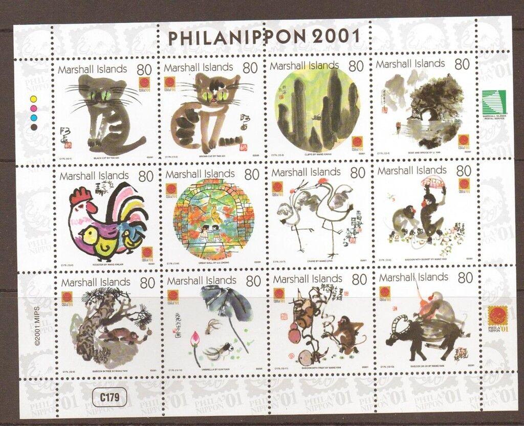 MARSHALL ISLANDS SG1502/13 2001 PHILLA NIPPON  MNH