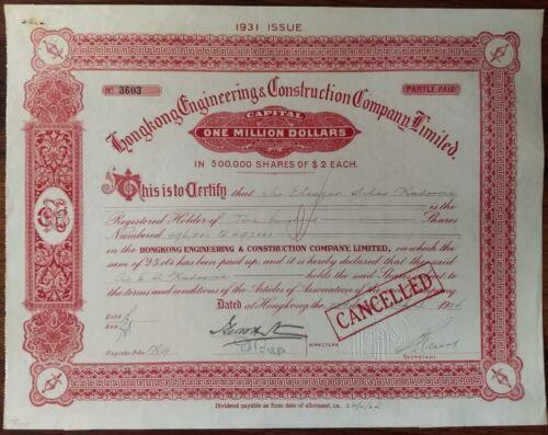 China 1931 Chinese Hongkong Engineering Construction 1 Million Dollars Bond Loan