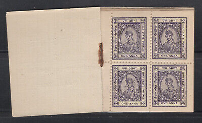 Idar State Booklet 8 Panes of 4 Stamps Mint Never Hinged