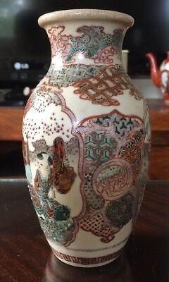 Small Signed Japanese Antique Vase