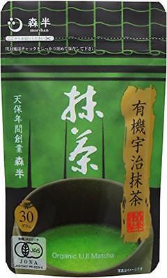 Kyoto Uji Macha organic green tea powder Japanese Tradition tea From Japan