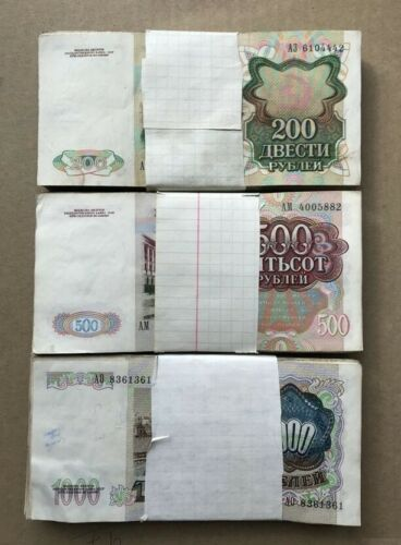 300 pieces 200 500 1000 rubles1991 years USSR Russia