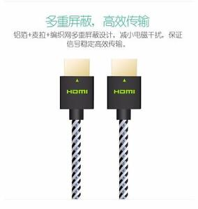 CE-LINK HDMI 4K 3D HD High Speed to HDMI Cable Gold Plated Cable - | J-Computer |