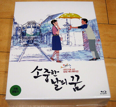 Green Days ( Blu-ray )/ Contibook Limited Edition / English subtitle / Region A