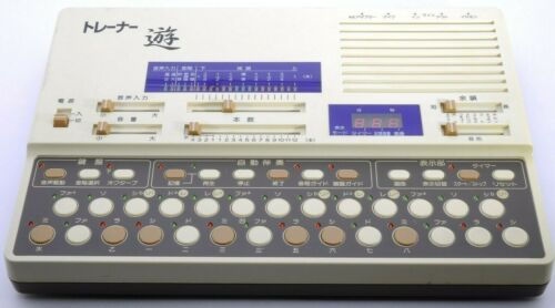 Suiko VS-1 Yu Musical Instrument for Shigin conductor Synthesizer 水光社 Japan M030