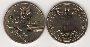 UCRAINA-1-HRYVNIA-2010-FDC-UNC-65-ANNI-FINE-SECONDA-GUERRA-MONDIALE-WWII-MG133