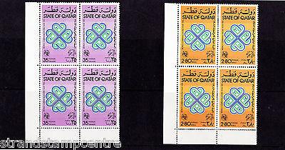 Qatar - 1983 World Communications Year - U/M - SG 753-4 - CORNER BLOCKS of FOUR