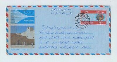OMAN SULTAN  1986 75B AEROGRAMME TO PAKISTAN