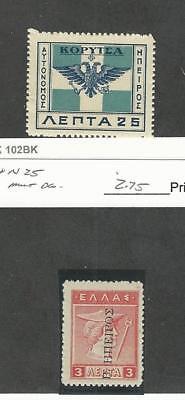 Epirus  Greece   Postage Stamp   26  N25 Mint Hinged  1914 16
