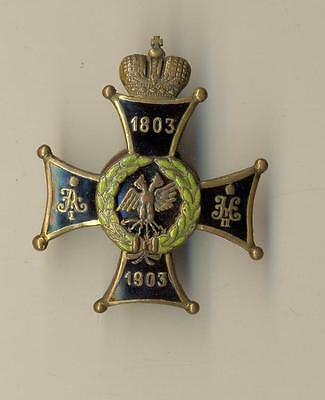 Russian Imperial  Bronze Badge order medal (#2286)