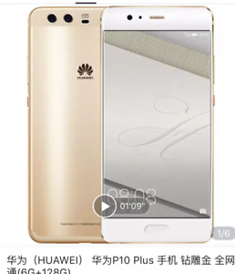 Huawei cell phone p10 plus new