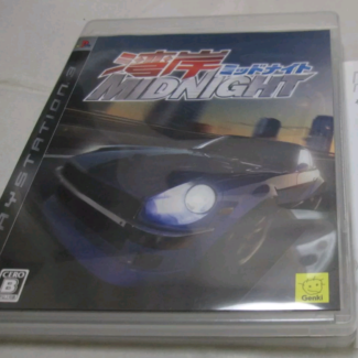 Midnight Japanese Game For PS3