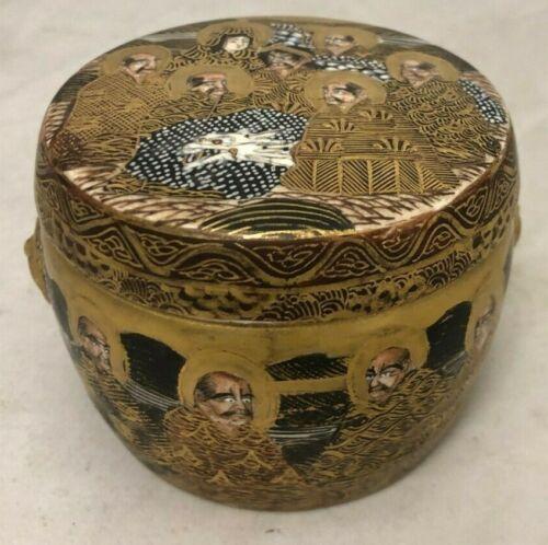 Antique Japanese gilt Satsuma Meiji Hundred Faces immortal ? dragon jar box