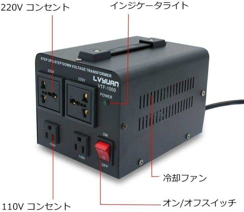 New Ryoken Up / Down Transformer 1000W Overseas / Domestic Dual-use Transformer