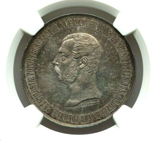 1864 RUSSIA ALEXANDER II SILVER ABOLITION OF SERFDOM MEDAL NGC AU-DETAILS