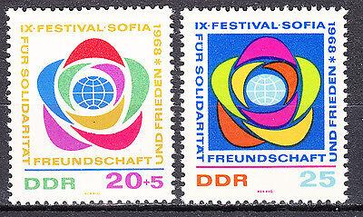 DDR 1968 Mi. Nr. 1377-1378 Postfrisch ** MNH