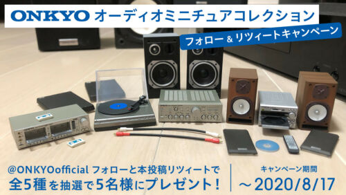 Kenelephant Capsule ONKYO Audio Miniatue collection re-ment size Full set of 5