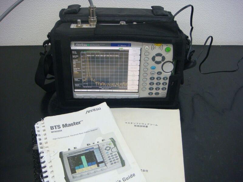 ANRITSU MT8222A /19/25/31/42/43/62/63 7.1GHz Handheld Base Station Analyzer